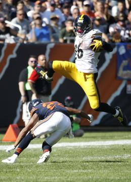 Le'Veon Bell #26 (Pittsburgh Steelers)