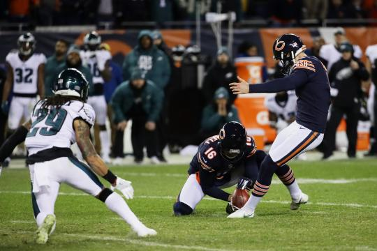 Cody Parkey #1 (Chicago Bears)